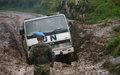 Une mission d'évaluation de la situation sécuritaire et humanitaire de la MONUSCO se rend à Masisi