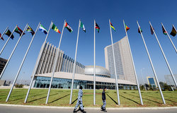 The partner organizations reaffirm their support to the political dialogue in the Democratic Republic of the Congo and call on all Congolese stakeholders to work towards its successful holding